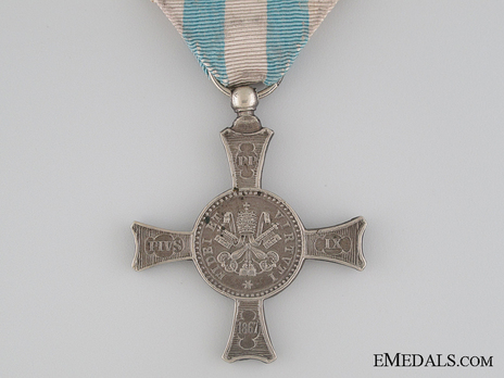 Mentana Cross, for Officers (with nickel silver) Obverse