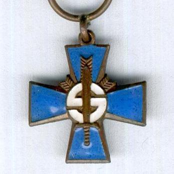 Miniature Blue Cross for the Civil Guard Obverse