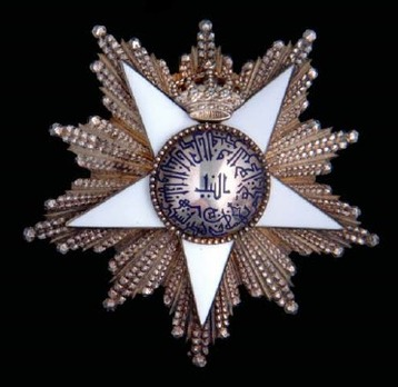 Order of the Nile, Type II, Grand Officer Breast Star (for Monarchy, 1926-1953)