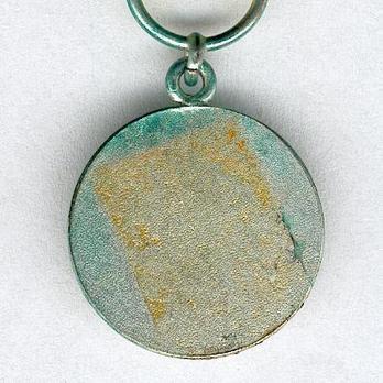 Miniature Civil Defence Merit Medal, I Class Reverse