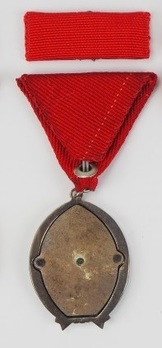 Order of Labour, Silver Medal (1964-1991) Reverse