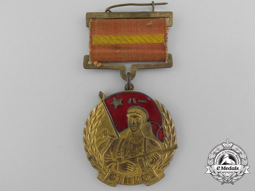 Medal+for+the+north+china+liberation%2c+1950+1