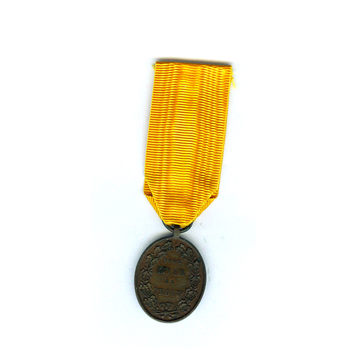 Medal for Zeal and Loyalty, (in bronze, for 12 Years) Reverse
