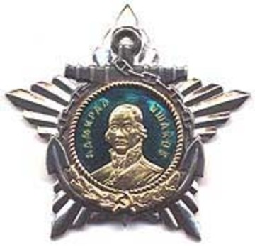 Order of Ushakov I Class Medal Obverse