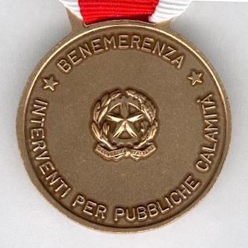 Commemorative Medal for Participating in Rescue Operations during Public Calamities, in Bronze Reverse