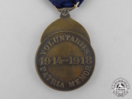 Volunteer Combatants Medal (1914-1918)