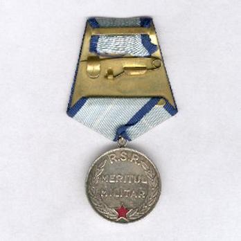 Medal of Military Merit, II Class (1965-1989) Reverse
