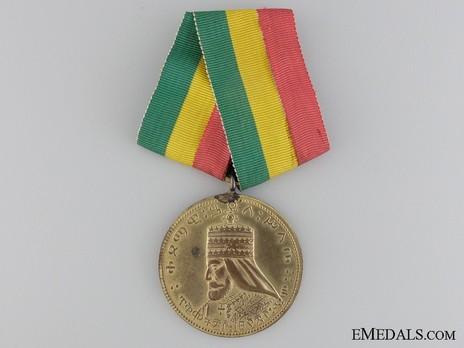 Coronation Medal of Haile Selassie I, I Class Obverse
