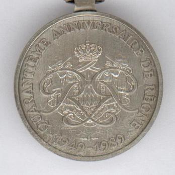 """Silver Medal (stamped """"ER"""") Reverse"""