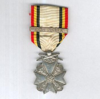"""II Class Medal (with """"1914-1918"""" clasp) Obverse"""