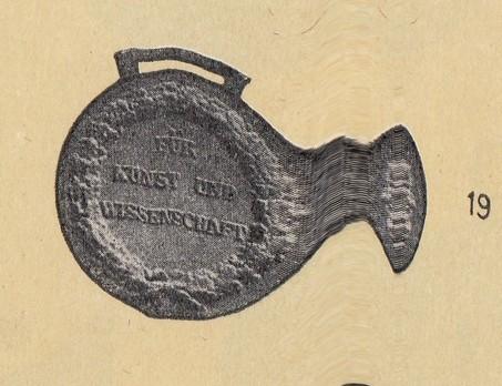 Type V, Gold Medal, Reverse