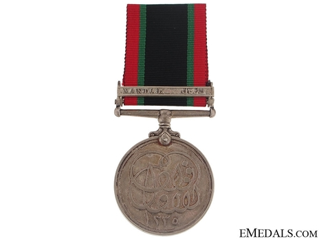 "Silver Medal (with ""MANDAL"" clasp) (1918-1922) Obverse"