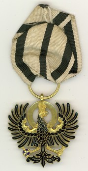 Eagle Knight (in gold) Reverse