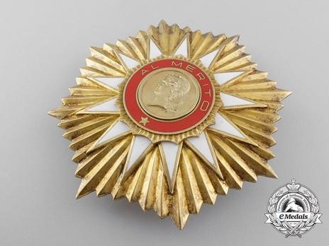 Grand Cross Breast Star (1946-1957) Obverse