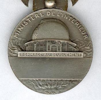 "Silver Medal (for Bravery, stamped ""1935 L BAZOR,"" 1935-1981) Reverse"
