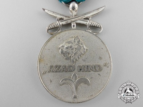Silver Medal with Swords Obverse