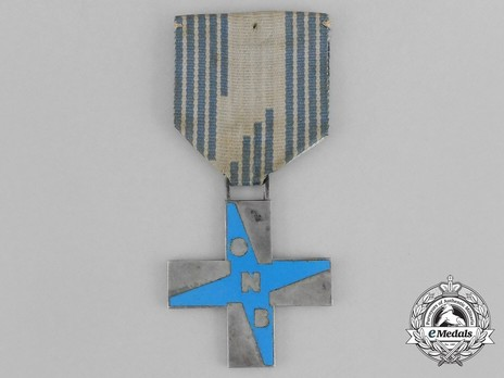 Cross of Merit for Opera Nazionale Balilla (Young Italians), for Girls Obverse