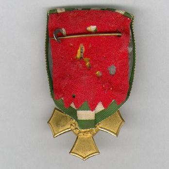 Civil Division (with crown 1907-1918)