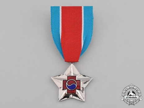 Wound Medal, I Class Obverse