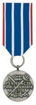 Decoration for Merit in Correctional Service, II Class Reverse