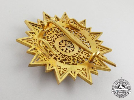 Order of the Star of Ethiopia, Grand Cross Breast Star (in Bronze gilt) Reverse