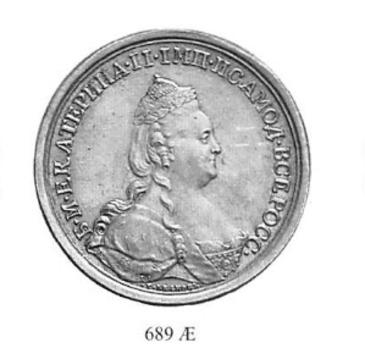 Battle at Kinburn (in bronze)