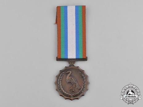 Ciskei Independence Medal Obverse