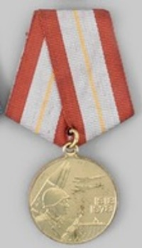 60 Years of the Armed Forces of the USSR Brass Medal Obverse