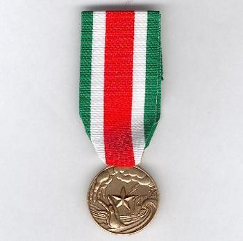 Commemorative Medal for Participating in Rescue Operations during Public Calamities, in Bronze Obverse