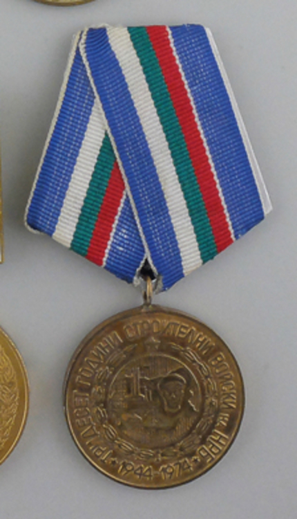 Medal+for+the+25th+anniversary+of+the+construction+corps