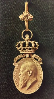 Bavarian Army Jubilee Medal with Crown, Type I, I Class in Gold