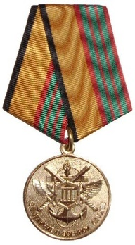 Distinguished Military Service III Class Medal (2009 issue) Obverse