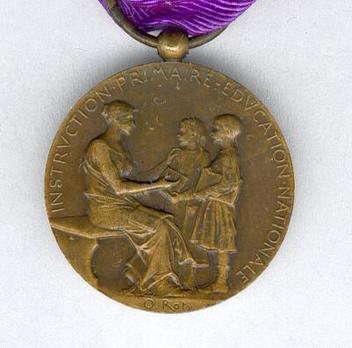 """Bronze Medal (stamped """"O.ROTY"""") Obverse"""