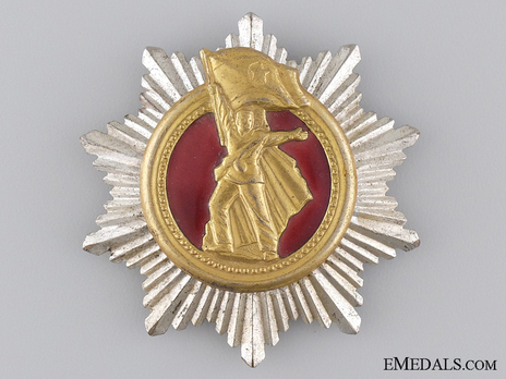 """Commemorative Order """"40th Anniversary of Fatherland Liberation War Victory"""" Obverse"""