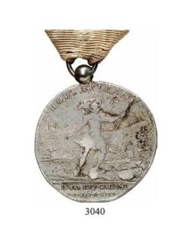 Battle at Kunersdorf, Silver Medal (by T. Ivanov) Reverse