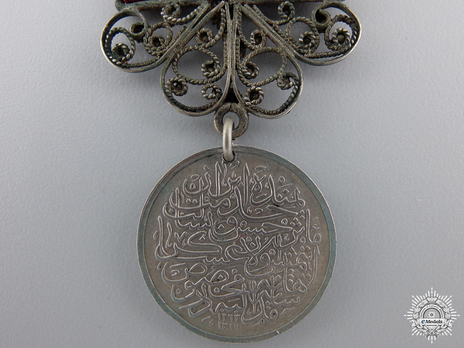 2nd Yemen Campaign Medal, 1892, in Silver Reverse