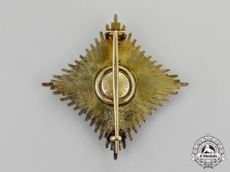 Order of Faithful Service, Grand Cross Breast Star Reverse