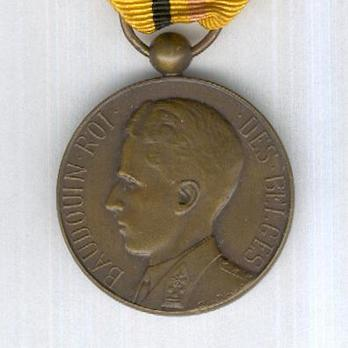 Service Medal, in Bronze (1953-1955) Obverse