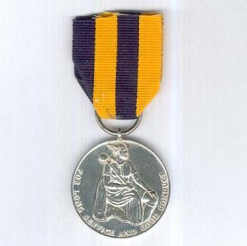 Lesotho Mounted Police Service Long Service and Good Conduct Medal Reverse