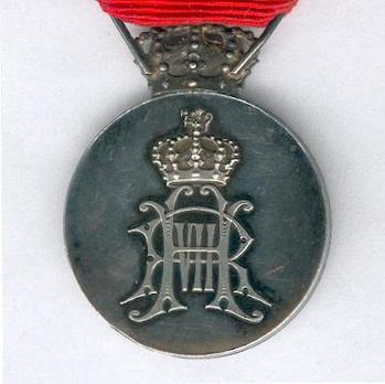 """H.M. The Kings Commemorative Medal,  II Class (with crown Haakon VII stamped """"THRONDSEN"""") Reverse"""