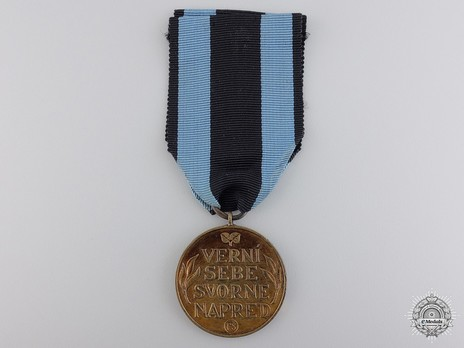 Order of the Slovak Cross, Gold Medal Reverse
