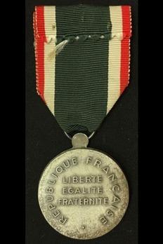 Order of Labor Merit, Knight Reverse
