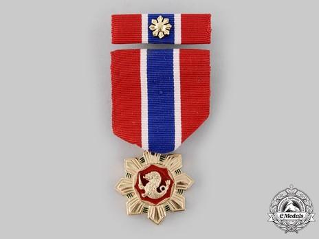 Philippine Legion of Honour, Legionnaire