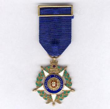 Military Order of the Tower and the Sword, Type III, Knight Reverse