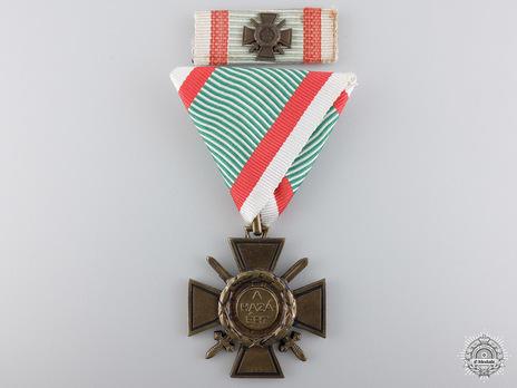 Fire Cross, I Class (1941) Obverse