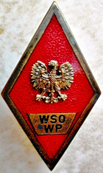 Badge (for Officers Armoured Graduate School) Obverse
