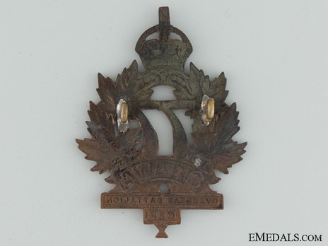 77th Infantry Battalion Other Ranks Cap Badge (Void) Reverse