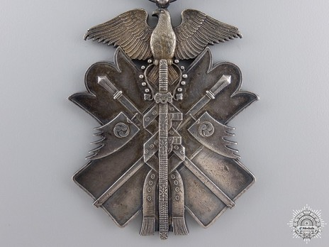 Order of the Golden Kite, VII Class Badge Obverse