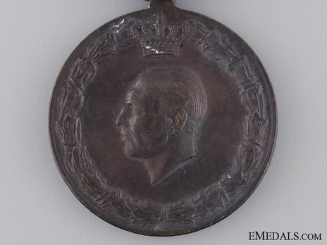 Bronze Medal (Army, 1946-1983) Obverse