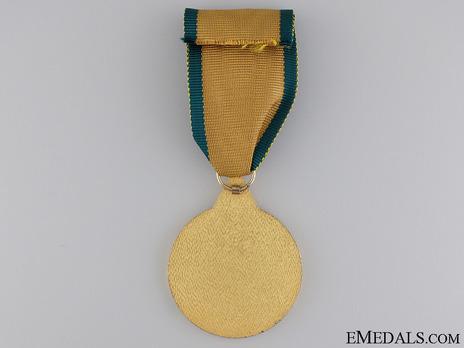 I Class Gilt Medal Reverse